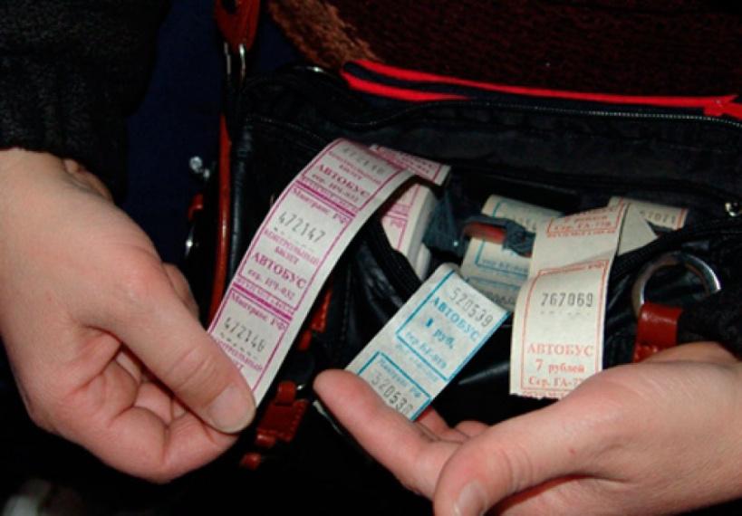 Житель Биробиджана расплатился за проезд в автобусе фальшивой купюрой