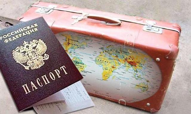 Переезжающим работать на Дальний Восток передумали платить 1 млн рублей