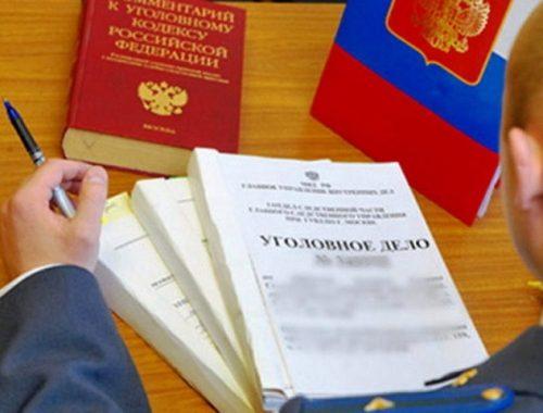 Бывший замглавы села Ленинское обвиняется в мошенничестве в особо крупном размере