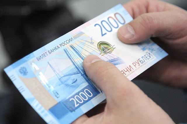 Задержан автор первой поддельной 2000-рублевой купюры