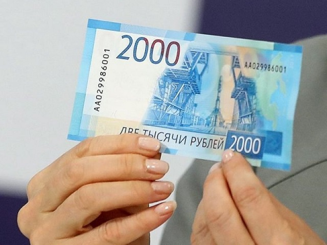 «Гознак» разработал мобильное приложение для проверки подлинности новых банкнот