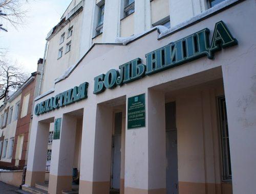 В областной больнице ЕАО выявлены нарушения лицензионных требований