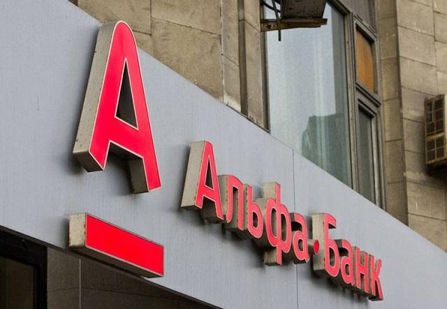 Альфа-банк отказался обслуживать «оборонку» из-за санкций