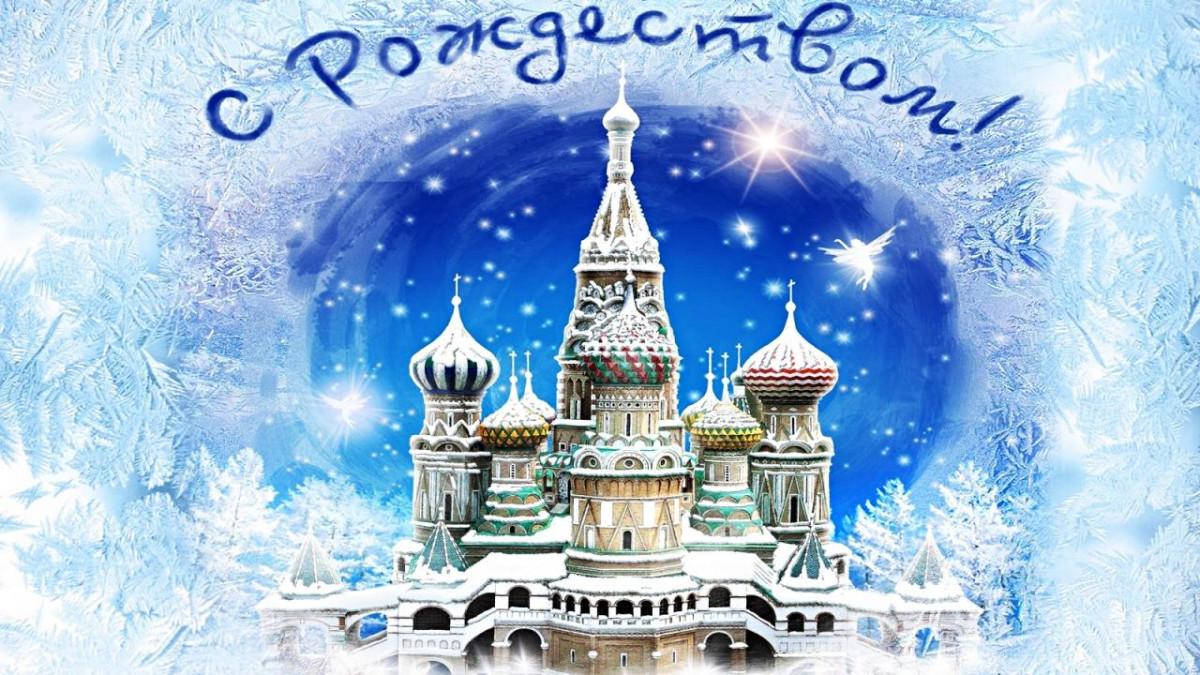 Рождественское поздравление архиепископа Биробиджанского и Кульдурского Ефрема