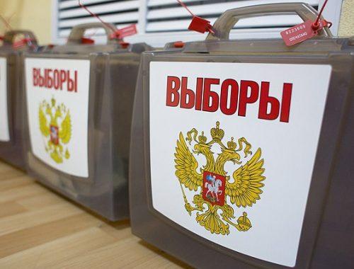 В Приморье стартовали повторные выборы губернатора