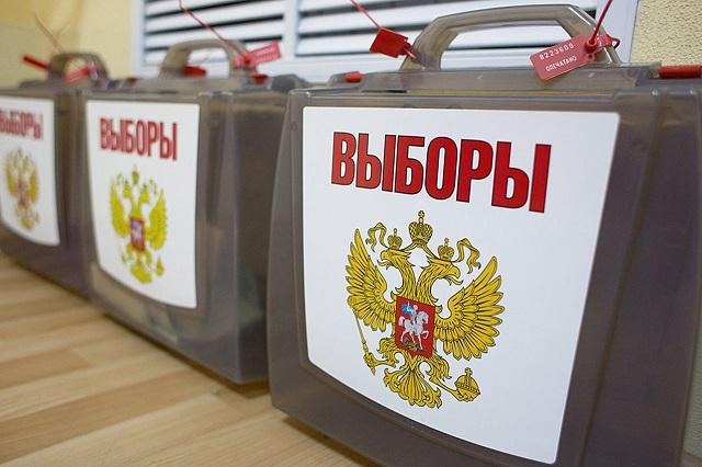 В отдаленных районах России стартовало досрочное голосование