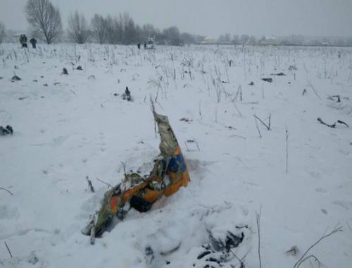 СМИ рассказали о действиях пилотов Ан-148 перед крушением