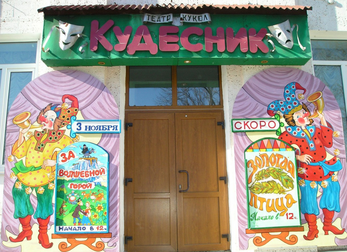 Бывшему главбуху «Театра кукол «Кудесник» вынесен приговор