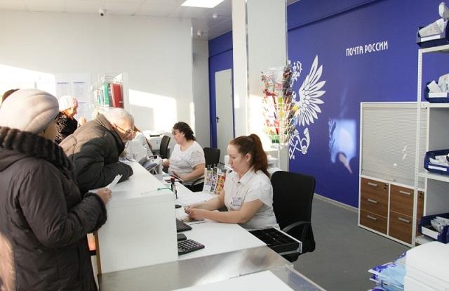 Модернизированные почтовые отделения открылись в Биробиджане