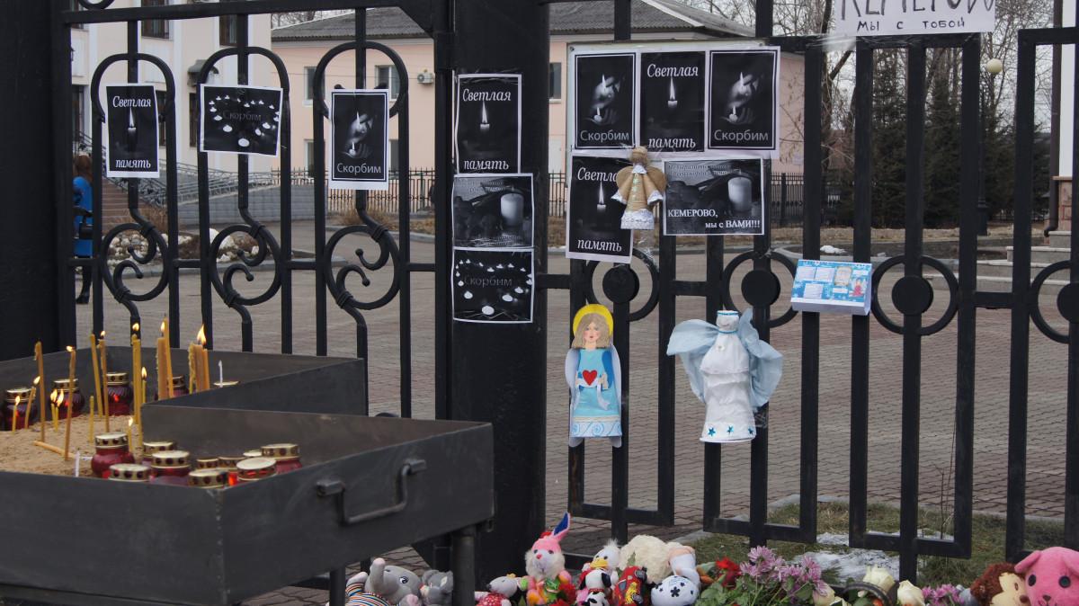 Панихида по погибшим в ТЦ «Зимняя вишня» пройдет 3 мая в Биробиджане