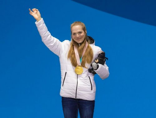 Уроженка ЕАО признана лучшей спортсменской Паралимпиады-2018