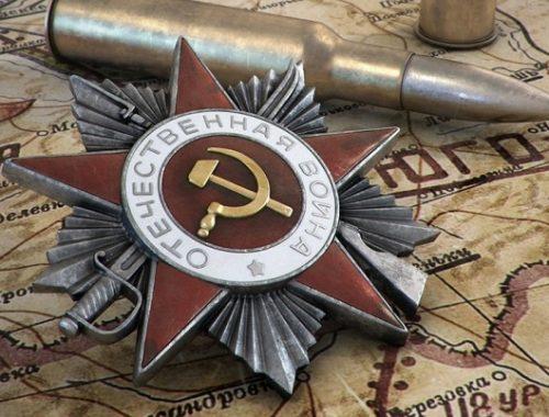 Жители ЕАО смогут проверить свои знания о Великой Отечественной войне