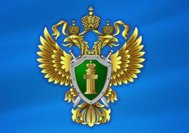 Прокуратура привлекла к ответственности главу Ленинского сельского поселения