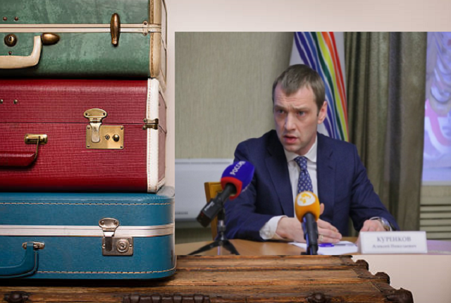 Алексей Куренков покидает пост вице-губернатора области