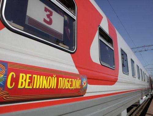 «РЖД» и «Аэрофлот» проводят акции для ветеранов ВОВ