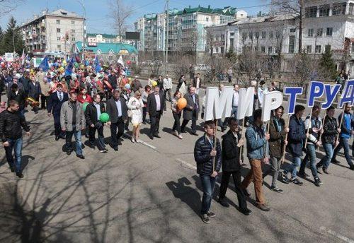 В первомайском шествии примут участие около 5000 человек