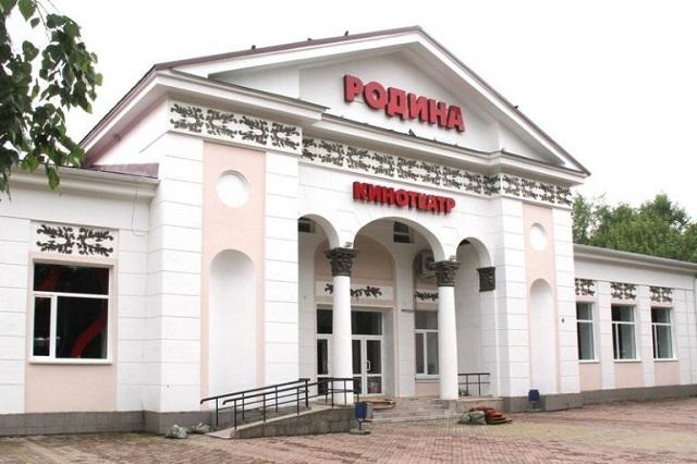 Кинотеатр «Родина» будет работать до 14 мая