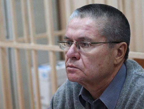 Алексею Улюкаеву смягчили приговор