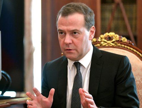 Дмитрий Медведев провел совещание по пенсионной реформе