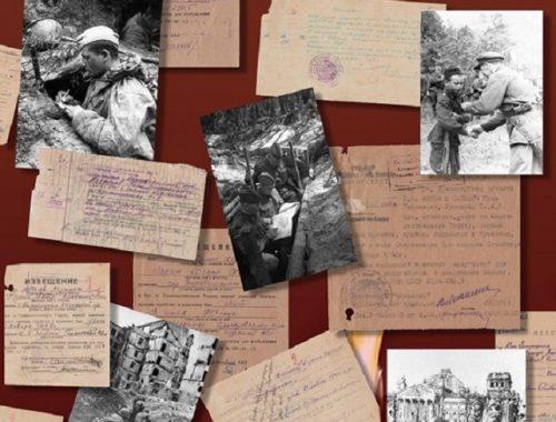 В ЕАО разыскиваются родственники солдат, погибших в годы войны