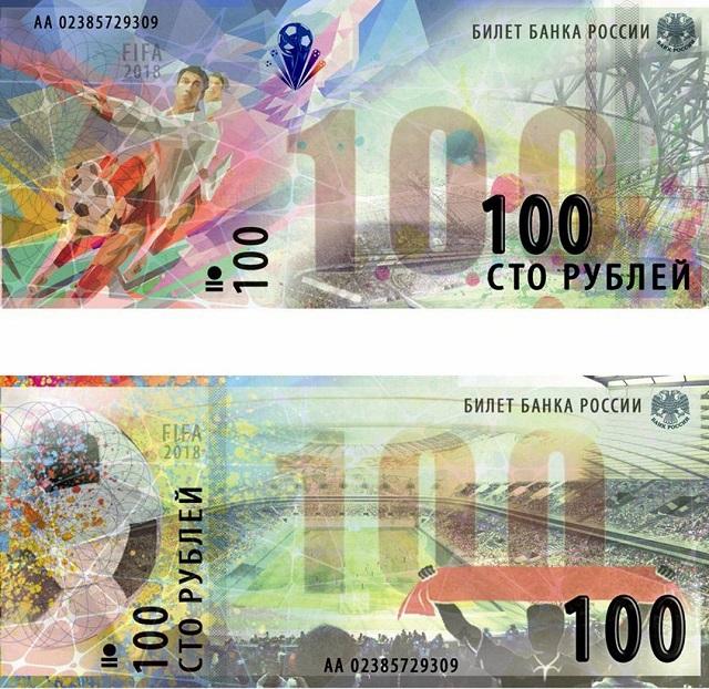 В России появится новая банкнота