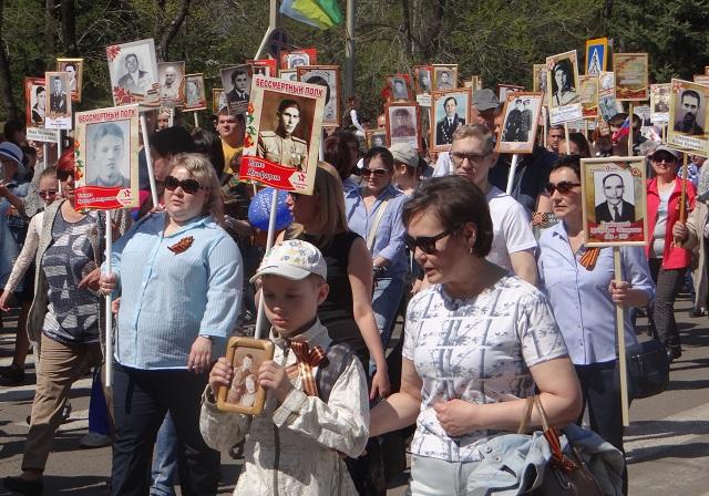 «Мы помним»: «Бессмертный полк» прошел по улицам Биробиджана