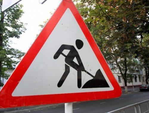 В Биробиджане начался ремонт дорог