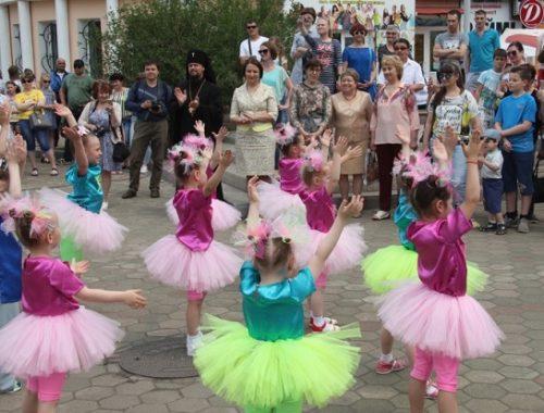 День защиты детей отмечают в ЕАО