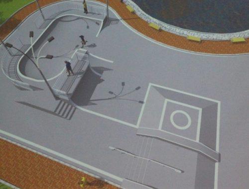 В мэрии Биробиджана обсудили строительство скейт-парка