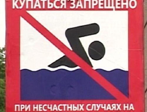 Свыше 40 опасных мест для купания выявили спасатели ЕАО