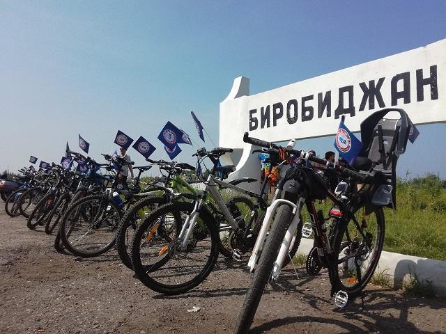 Массовый велопробег состоится завтра в Биробиджане