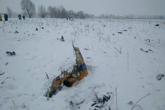 Ошибка пилотов: окончательная версия катастрофы АН-148