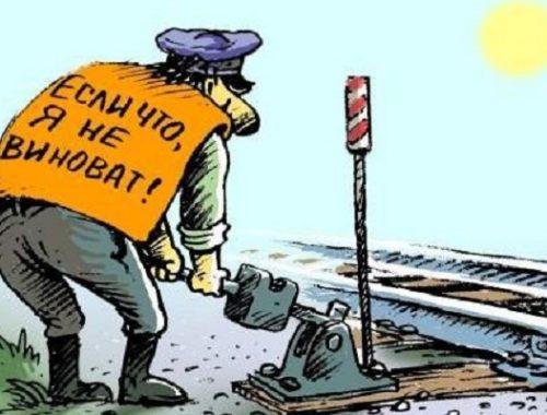 Депутаты-единороссы ЕАО не захотели становиться «стрелочниками»