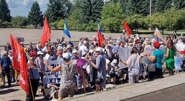 Митинг против повышения пенсионного возраста состоялся вопреки отключению электричества