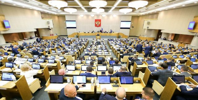 В Госдуме прошли парламентско-общественные слушания, посвященные пенсионной реформе