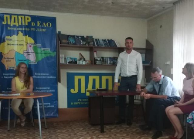 Назначен новый координатор ЛДПР в ЕАО