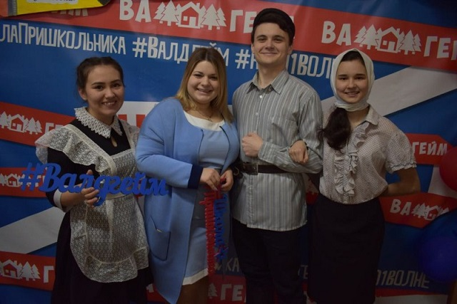 Четыре молодых педагога получили поддержку из областного бюджета