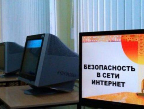 Прокуратура запретила доступ к сайтам с информацией об изготовлении оружия