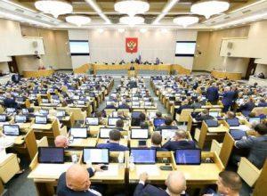 На следующей неделе Госдума обсудит изменения в пенсионной системе