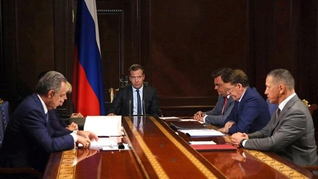 Дмитрий Медведев посетит Дальний Восток