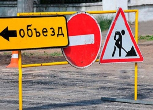 В Биробиджане на ремонт перекроют участок дороги