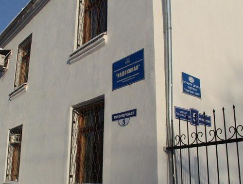 Прокуратура наказала конкурсного управляющего МУП «Водоканал»