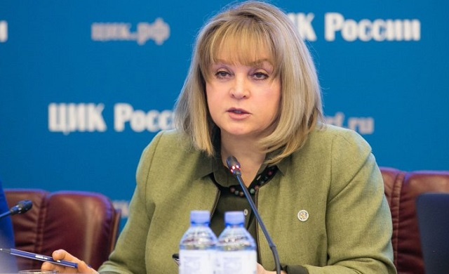 Глава ЦИК предложила признать выборы в Приморье недействительными