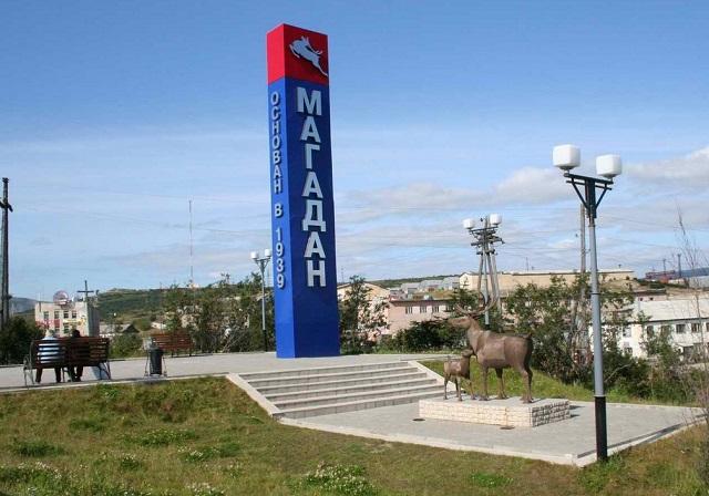 Теперь на роль столицы Дальнего Востока претендует Магадан