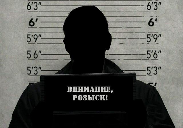 За информацию о подозреваемом в совершении двух убийств объявлено вознаграждение