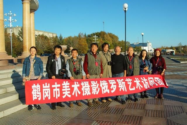 Китайские фотохудожники посетили Биробиджан