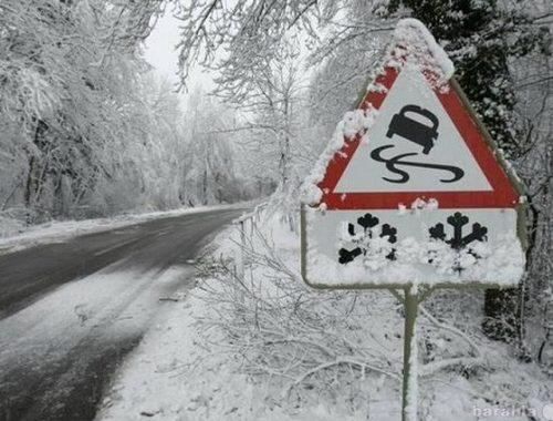 На территории ЕАО введено ограничение движения на автодороге