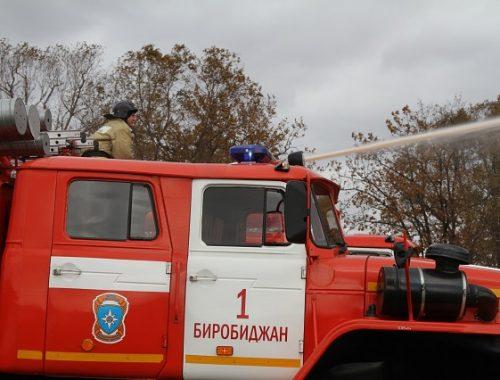 В ЕАО завершился пожароопасный сезон