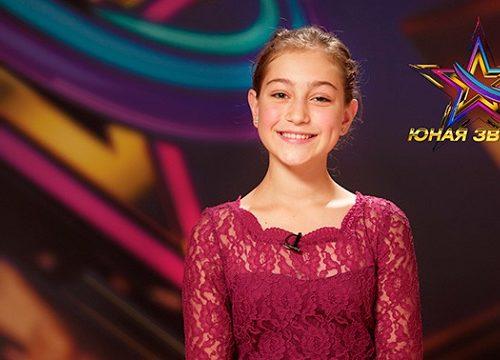 Победительницей конкурса «Юная звезда» стала биробиджанка Арина Кошелева