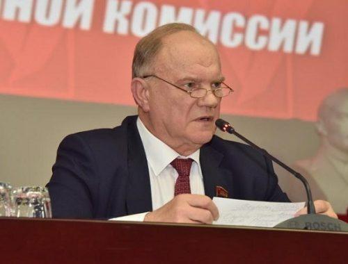 Лидер КПРФ объяснил решение партии не выдвигать кандидата на выборы главы Приморья